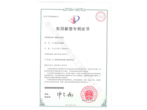 竞技宝二维码连廊结构实用新型专利