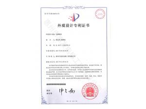 竞技宝二维码框架外观设计专利