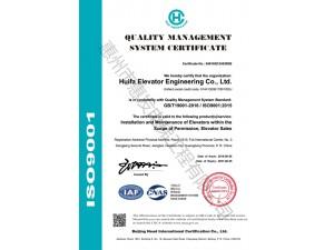 ISO9001证书(英)