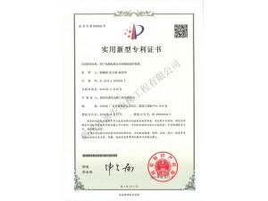 用于竞技宝二维码检修安全的辅助保护装置实用新型专利